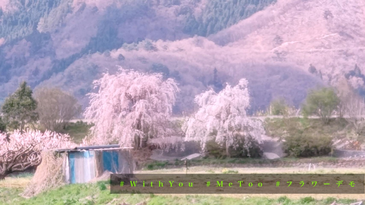 sn.b1.長野県知事の朝日記事に傷つく①至らない過去を美化しないで